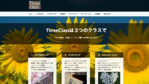 threeclassPC